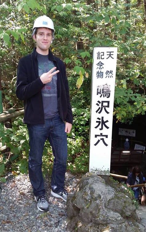 Baylor Study Abroad: Sean Nixon in Japan, Part 1