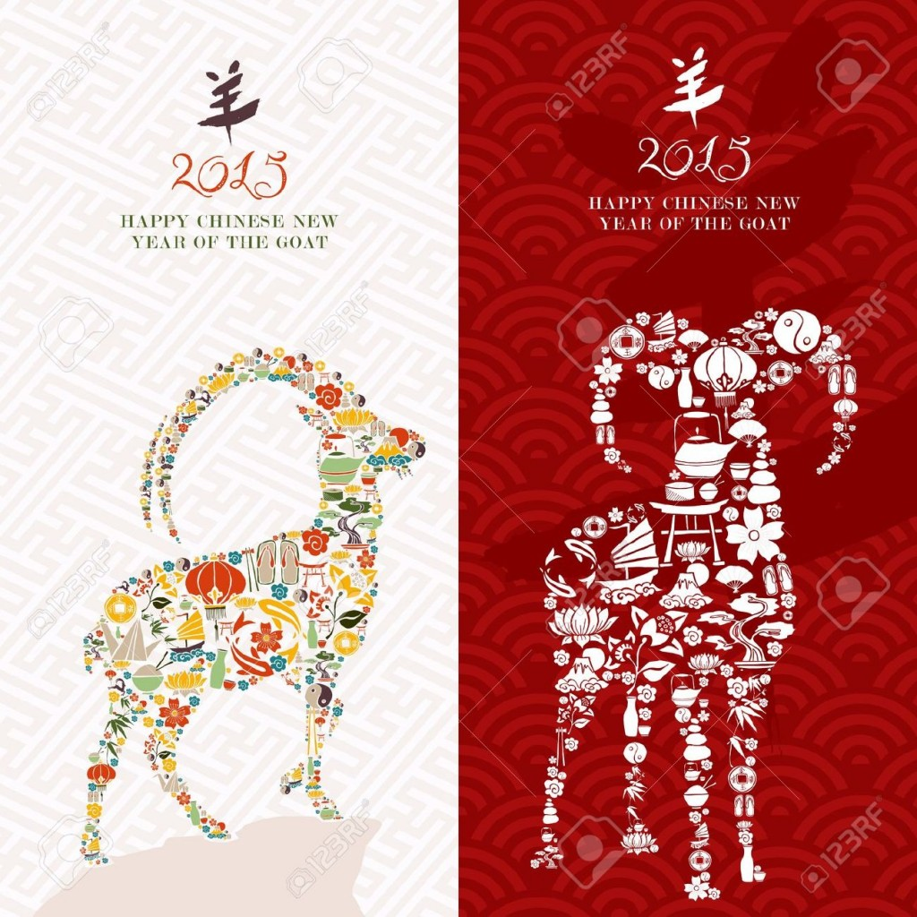 33297708-2015-Chinese-New-Year-of-the-Goat-greeting-cards-set-with-oriental-icons-shape-composition-Oriental--Stock-Vector