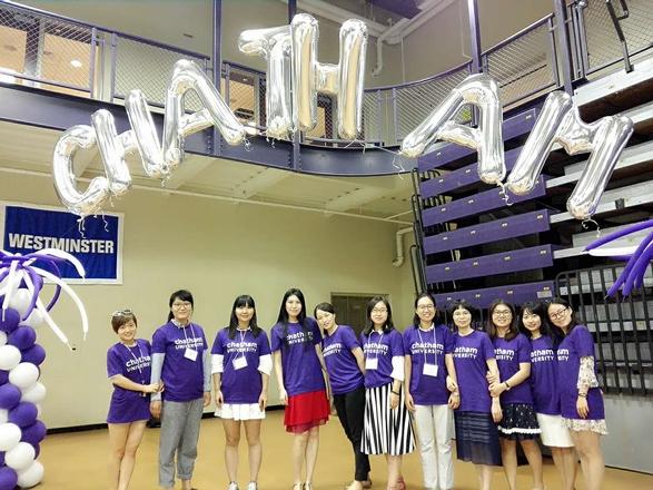 International MSN Students, 2016