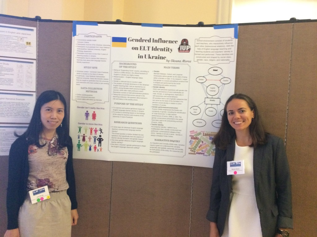 Oksana Moroz and Linh Phung at the Second Language Research Forum, September 2016, Columbia University, New York