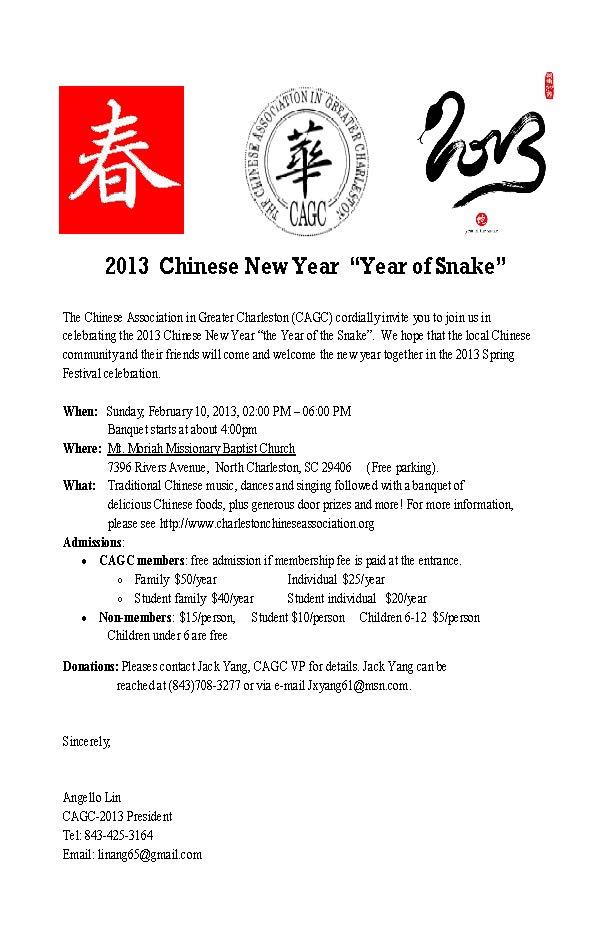 2013 ChineseNewYearInvitation_Page_1