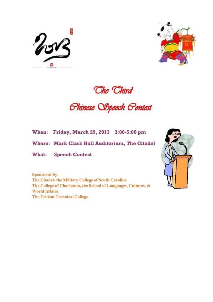 Speech Contest 2013