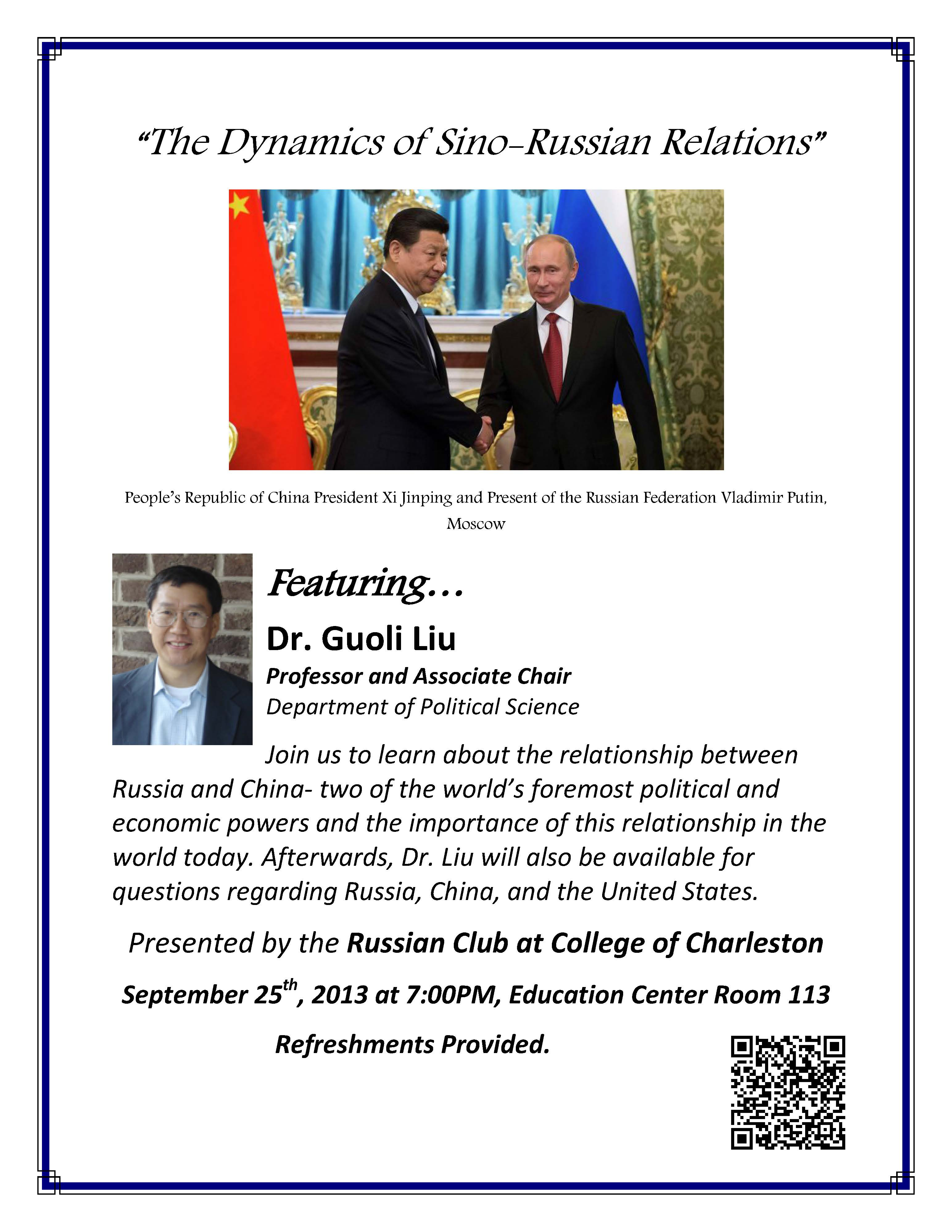 The Dynamics of Sino-Russian Relations