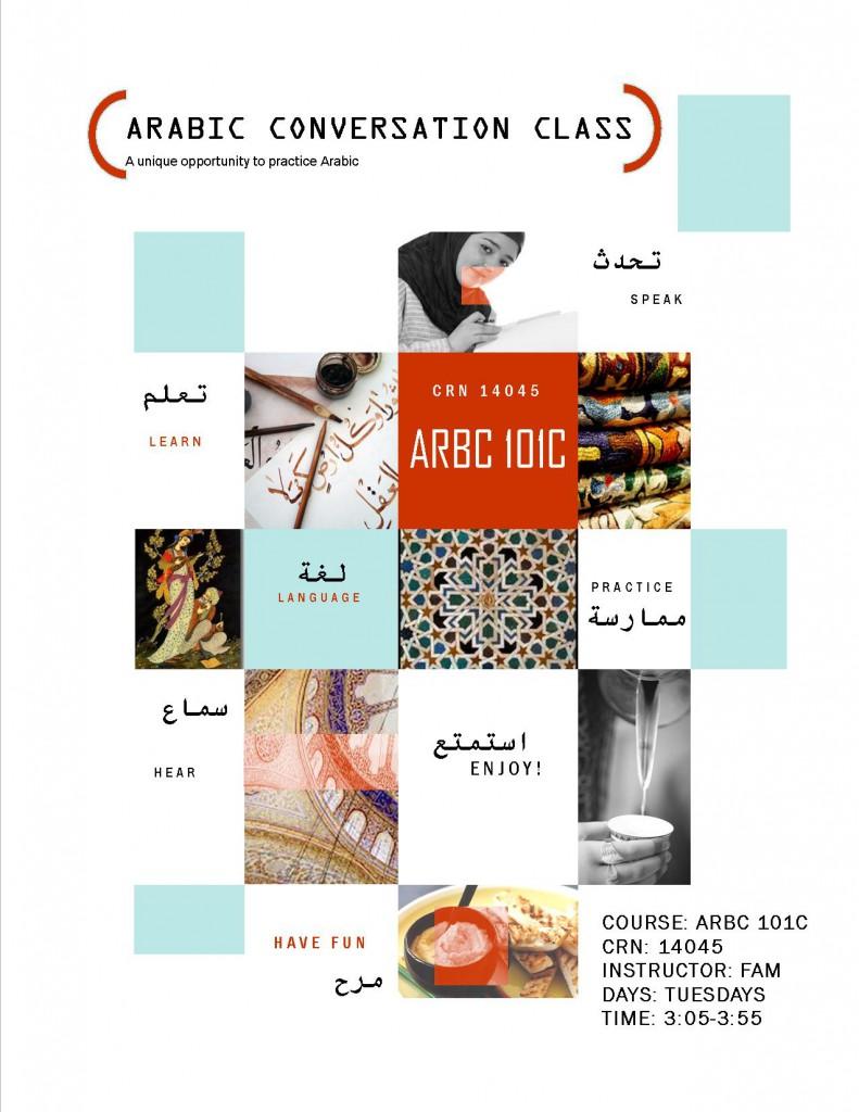 ARBC101C_Flyer