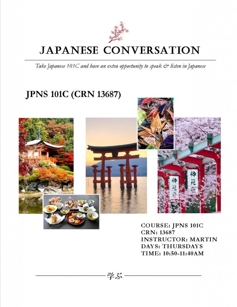 JPNS101C_Flyer