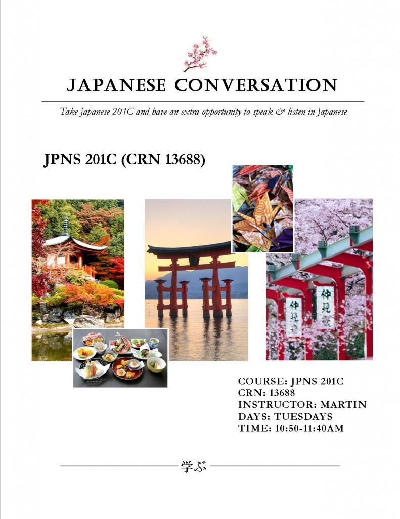 JPNS201C_Flyer