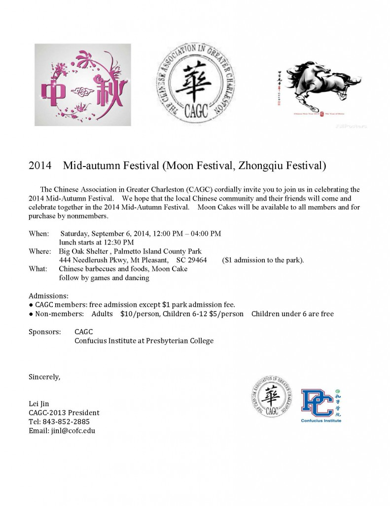 2014 MidAutumn Festival English (2)