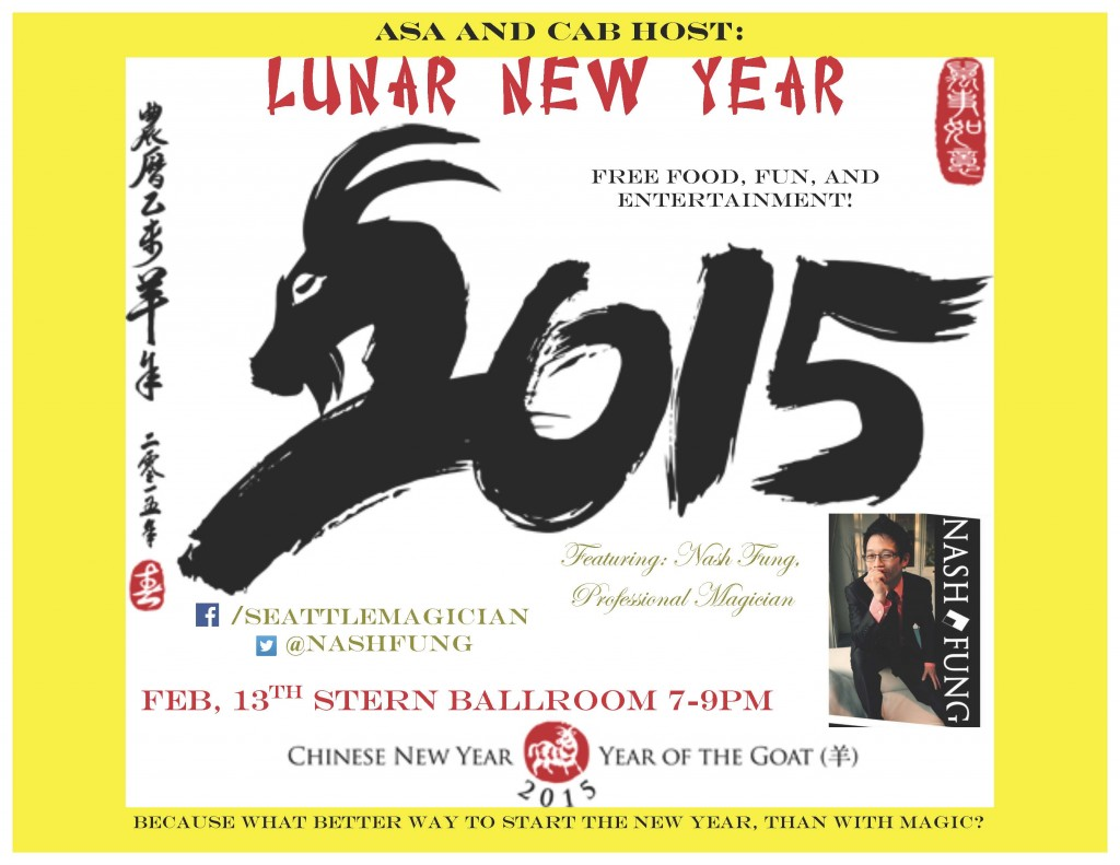Lunar New Year Flyer 2015