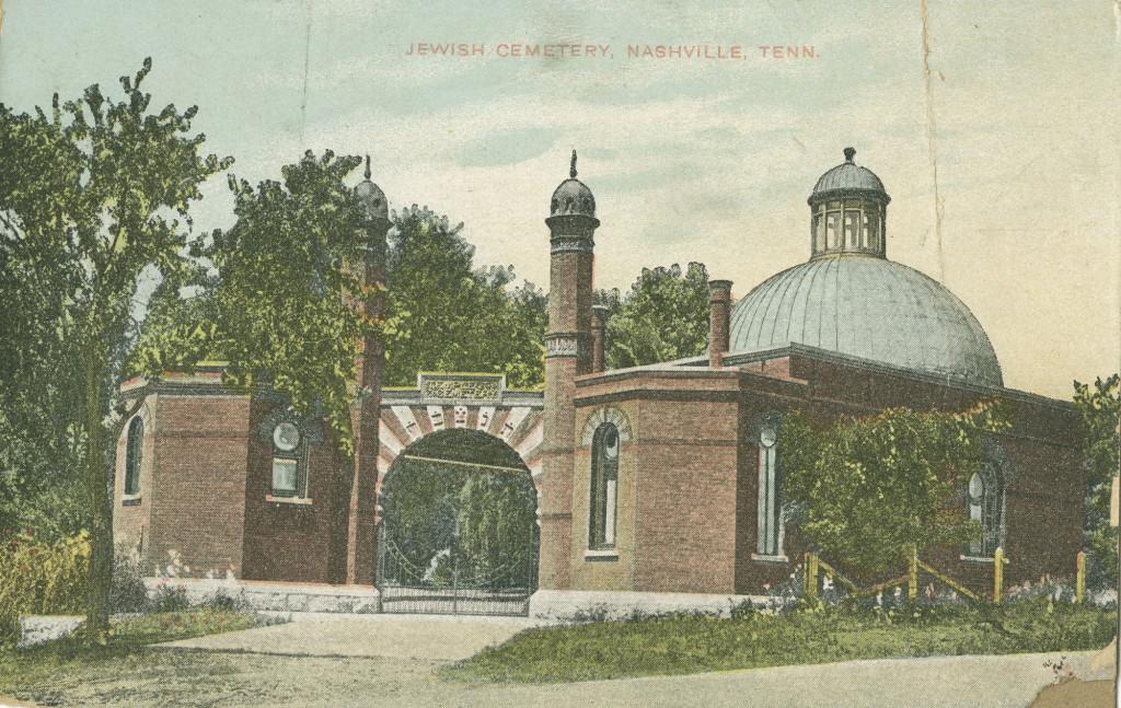 Jewish cemetery in Nashville, Tennessee.