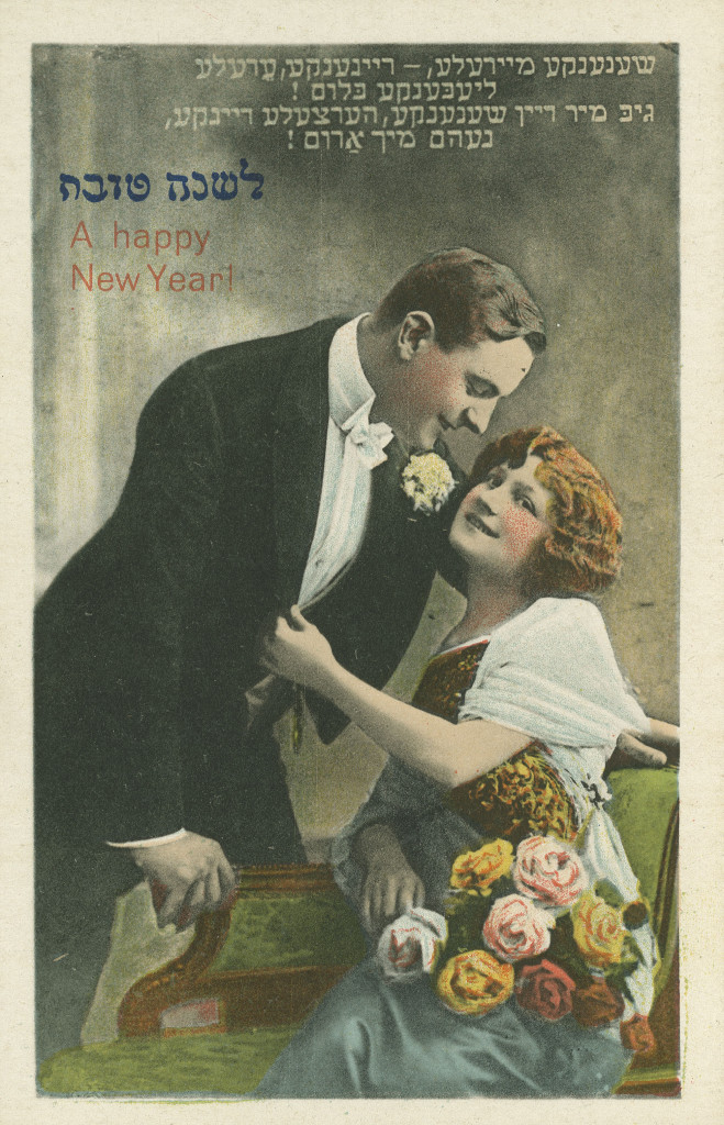 Romantic Yiddish Rosh Hashanah card.