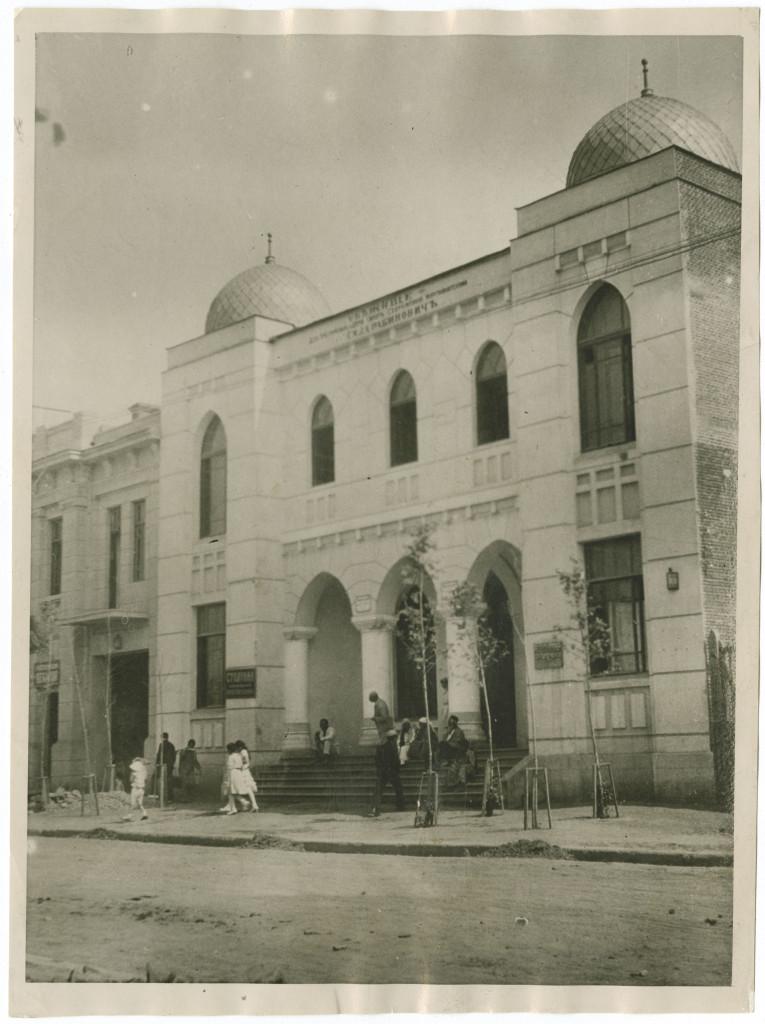 Jewish Old Age Home, Harbin, Manchuria