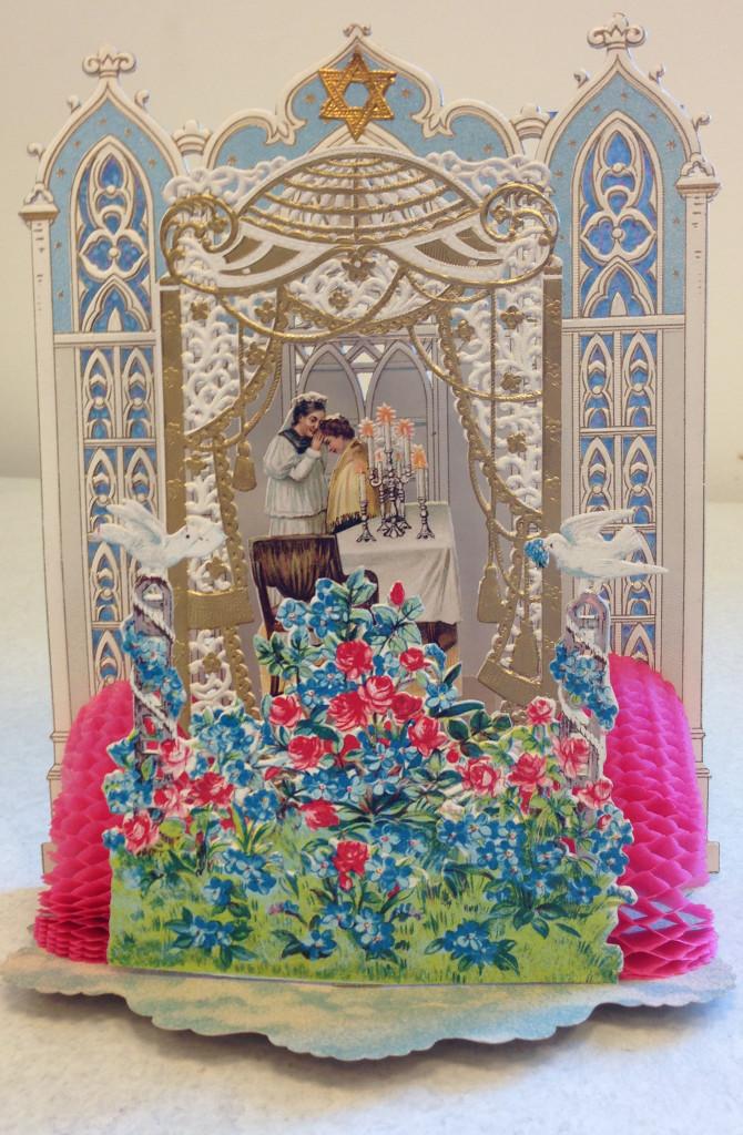 Rosh Hashanah card 5