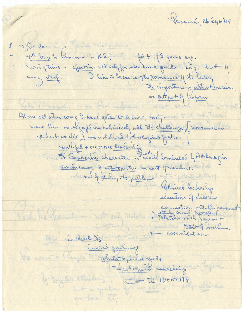 Page 1 of Rosenthall's Rosh Hashanah sermon delivered during his rabbinate in Panama (1965).