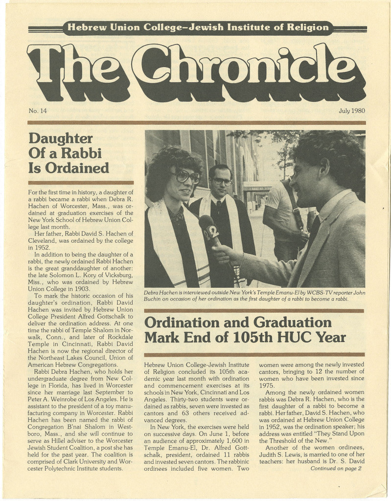 Article on the ordination of Debra Hachen, the first daughter of a rabbi to become a rabbi herself (1980).