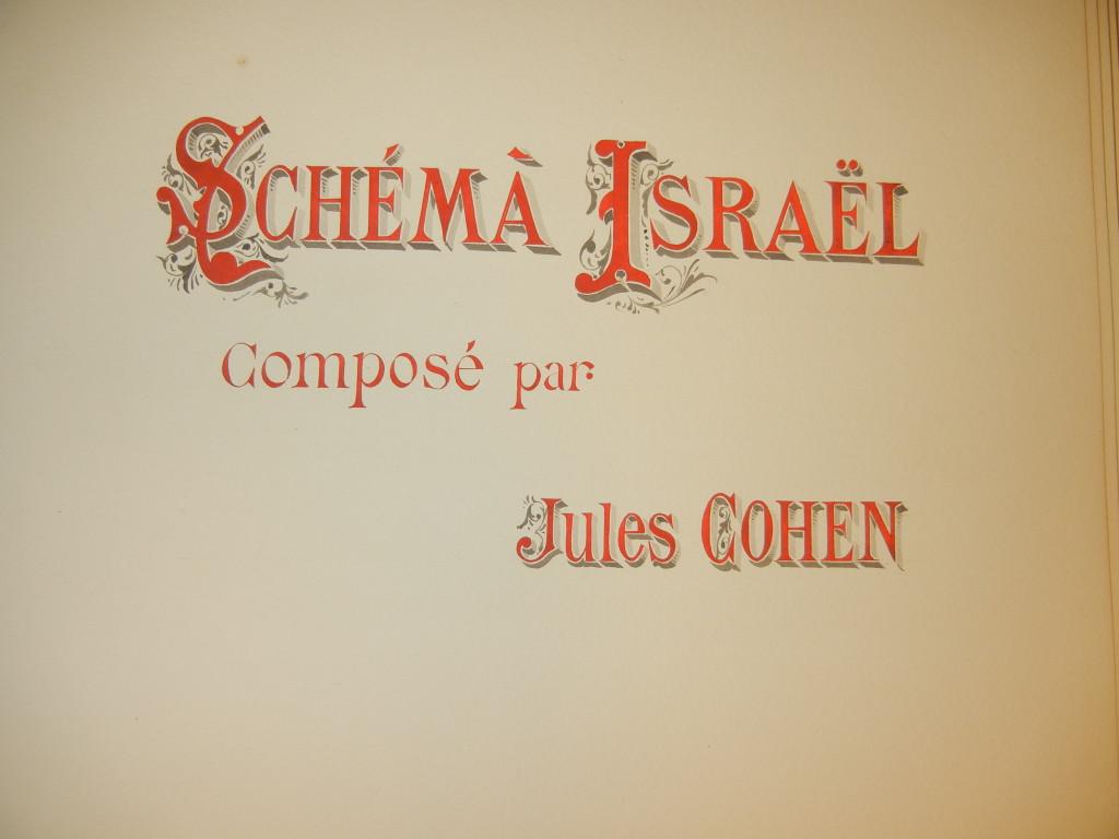 Versailles Synagogue Schema Israel title
