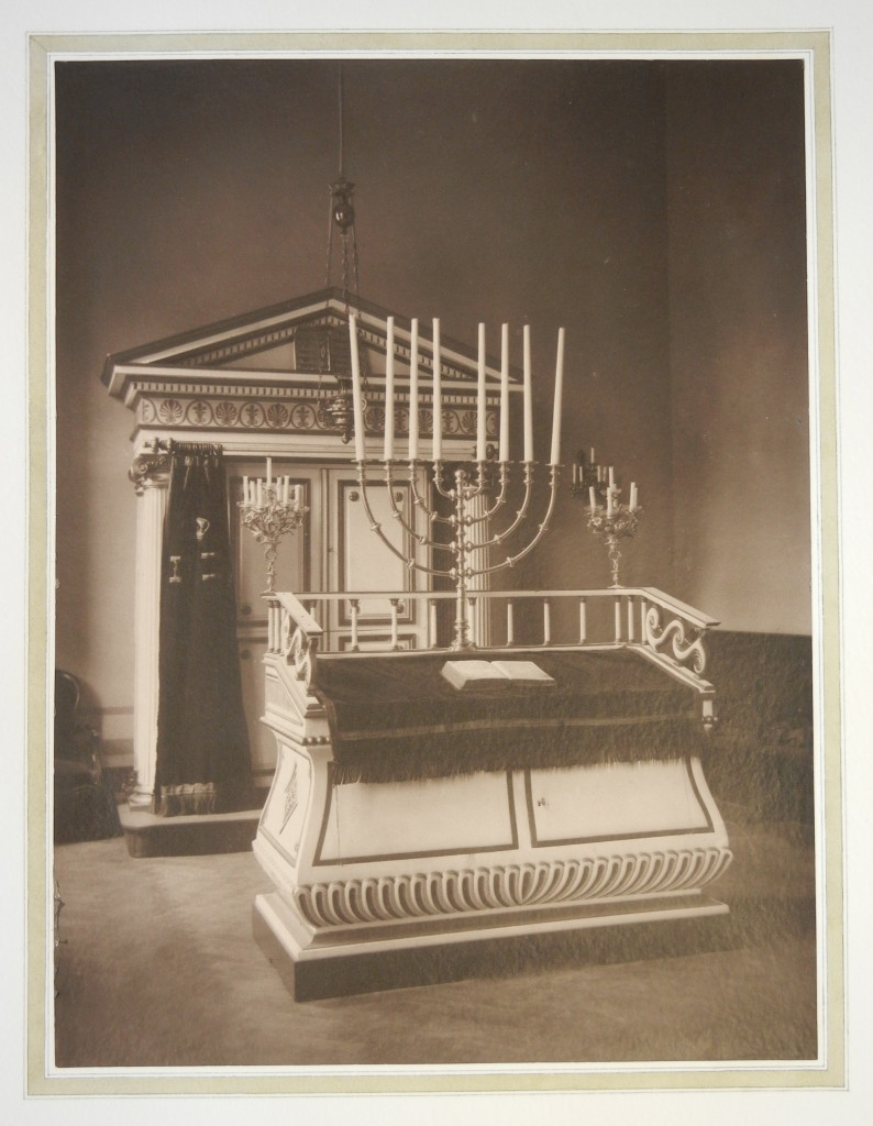 Versailles Synagogue interior 3
