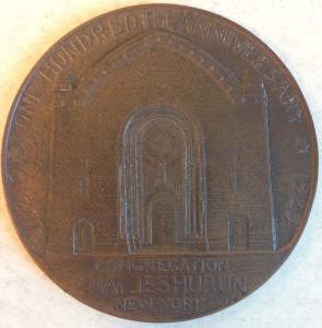 Bnai Jeshurun medal front