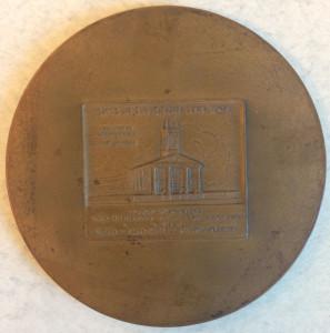 Bnai Jeshurun medal reverse