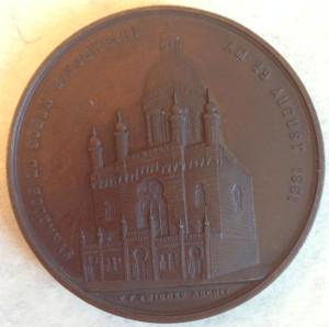 Glockengasse Synagogue medal front