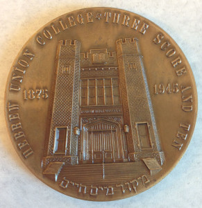 Hebrew Union College medal front