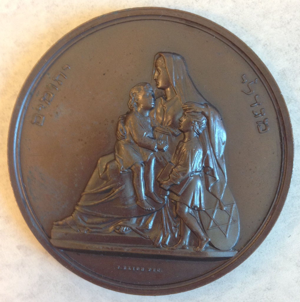 Jewish Orphanage Amsterdam medal reverse