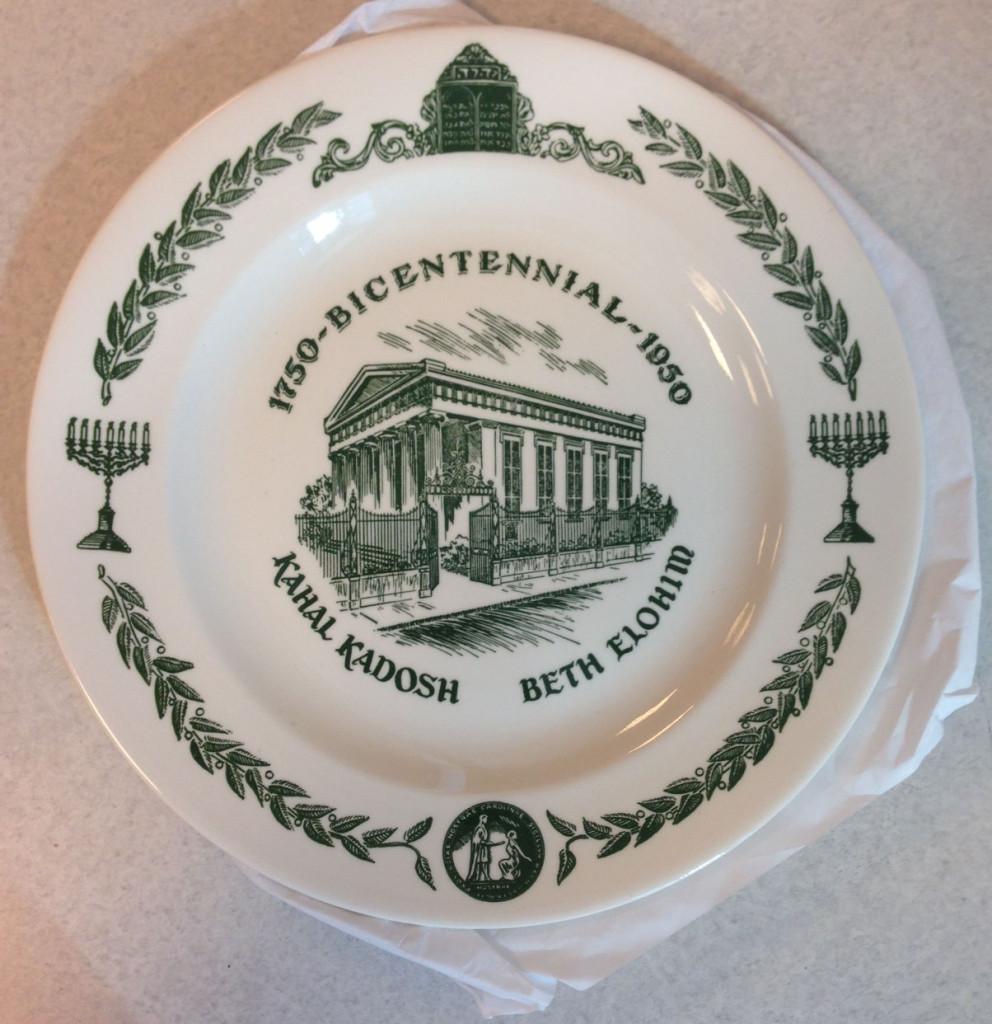 KKBE bicentennial plate