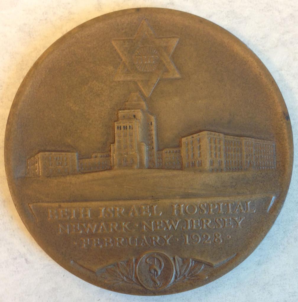 Newark Beth Israel Hospital medal front