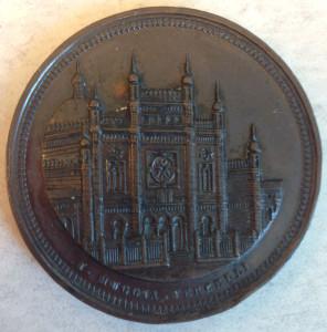 Vercelli Synagogue medal front
