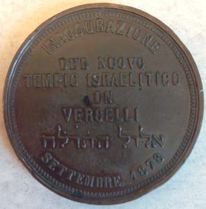Vercelli Synagogue medal reverse