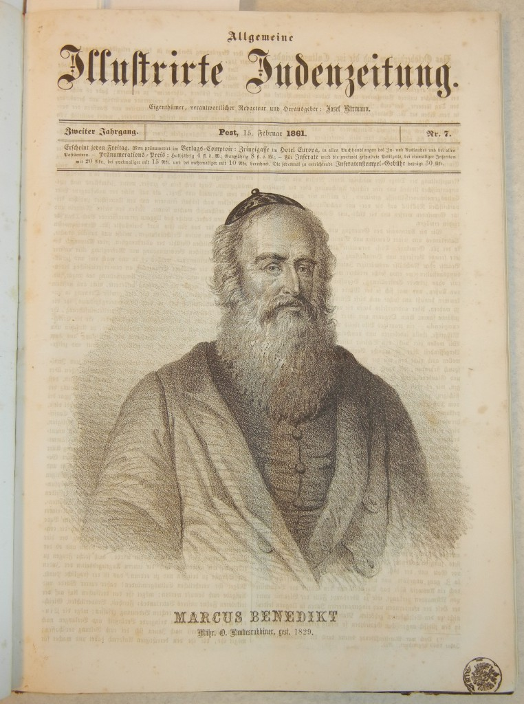 Rabbi Mordecai Banet (Markus Benedikt) (1753–1829)