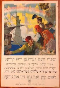 Food will win the war Yiddish