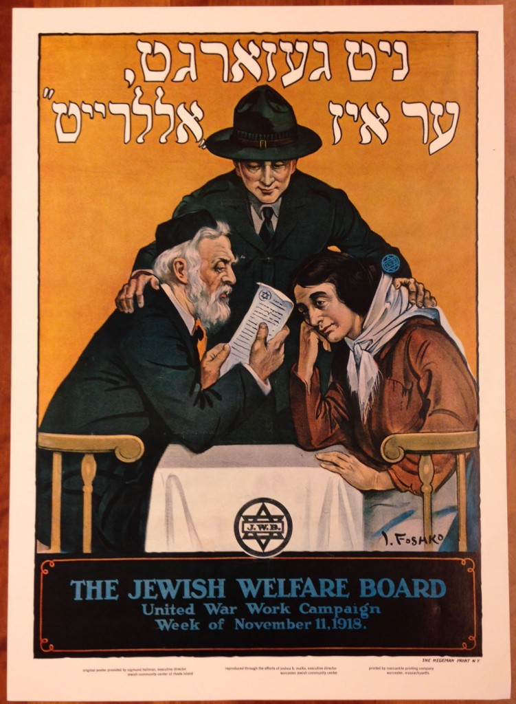Unite War Work campaign Yiddish2