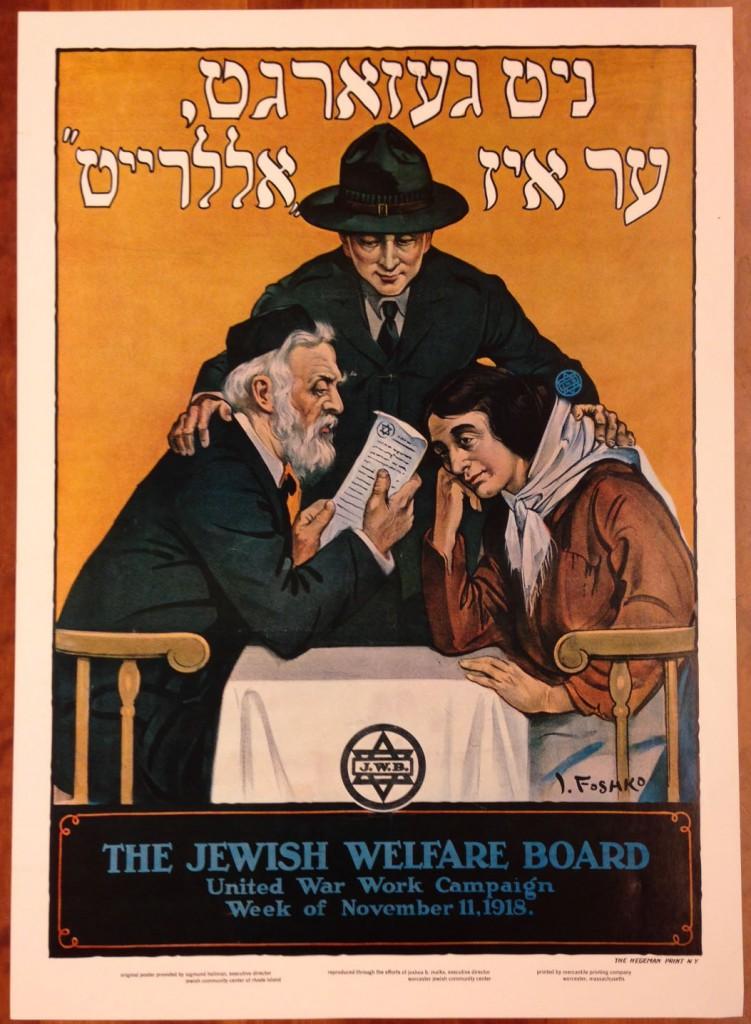 Unite War Work campaign Yiddish2