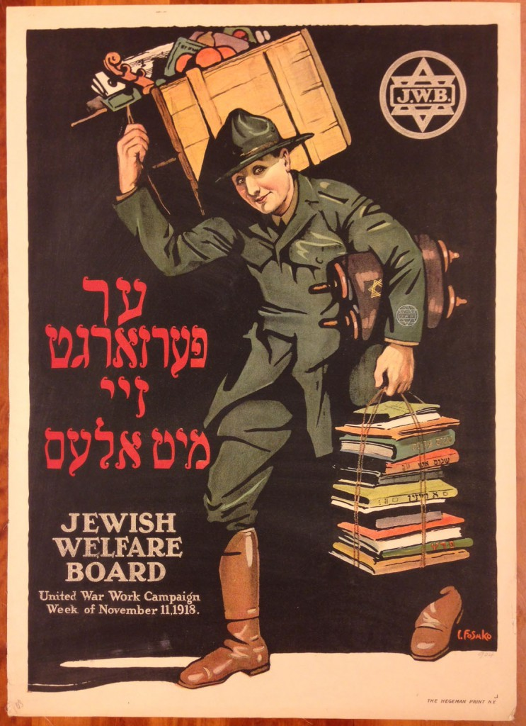 United War Work campaign Yiddish1