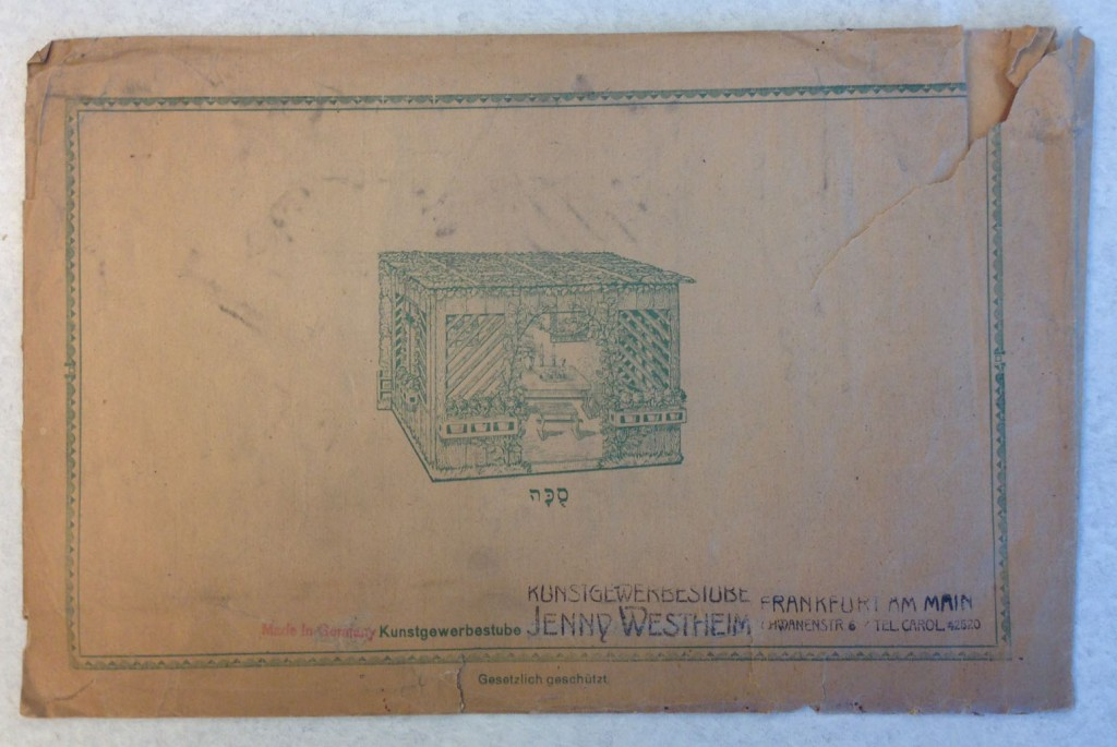 Sukkah_kit_envelope