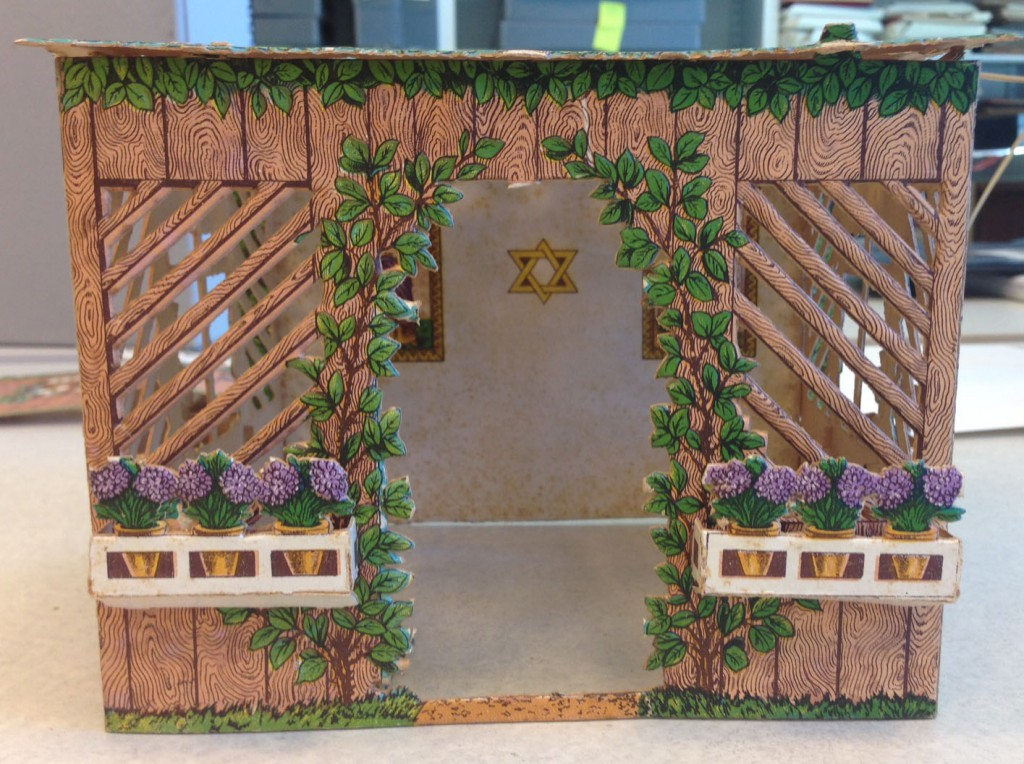 Front of the Sukkah.