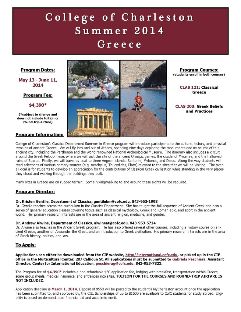 greece.classics.2014