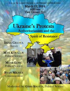 UA Panel Posterlarge