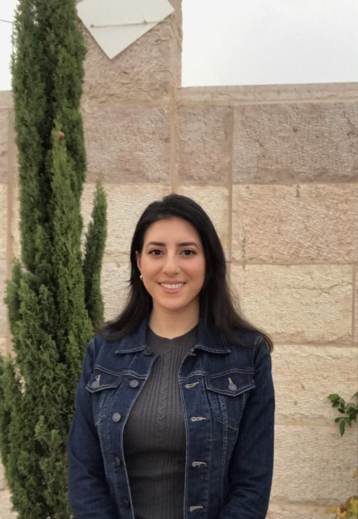 headshot of Mariam Amireh