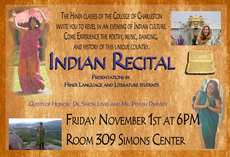 Hindi Recital Fall 2013finalf