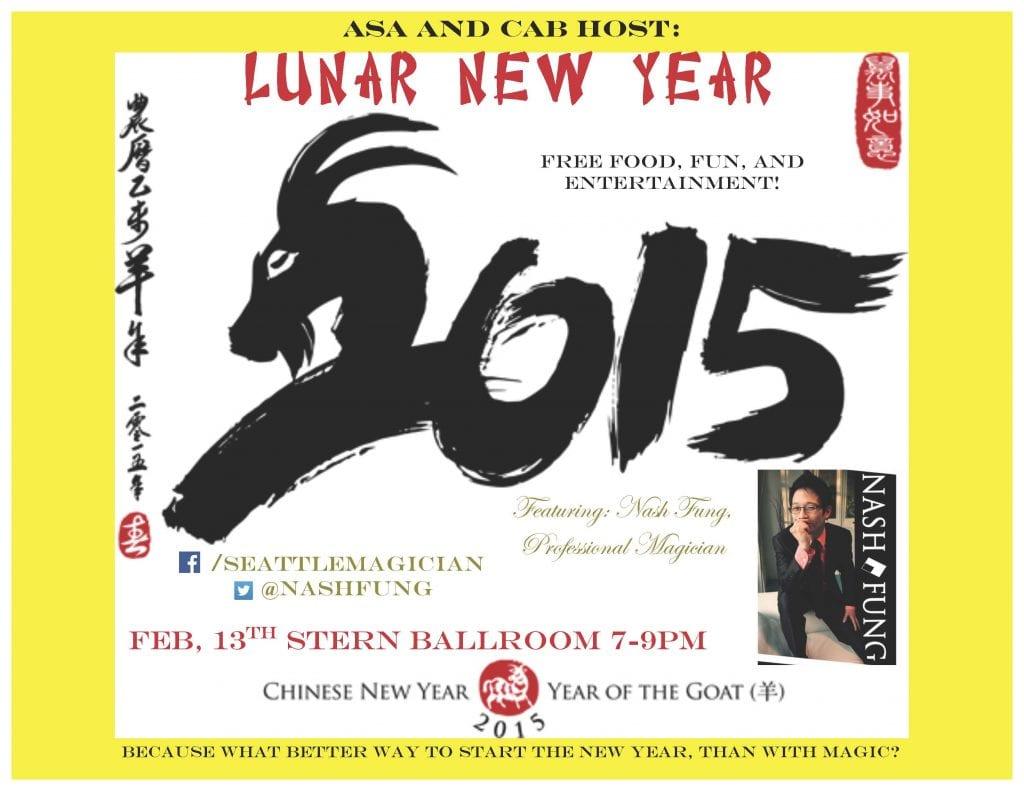 Lunar New Year Flyer 2015