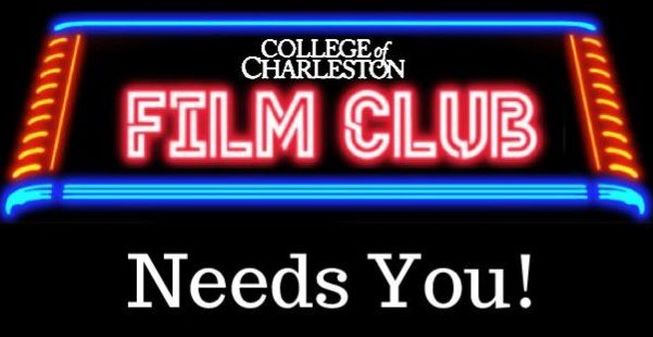 Student Opportunities: Submissions for Annual Student Film Festival