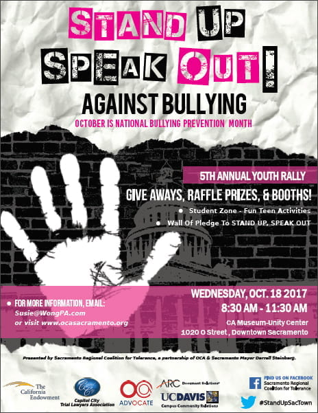 Stand Up Speak Out Event Poster