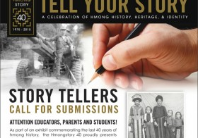 Call for Submissions –  An Invitation to EGUSD Storytellers