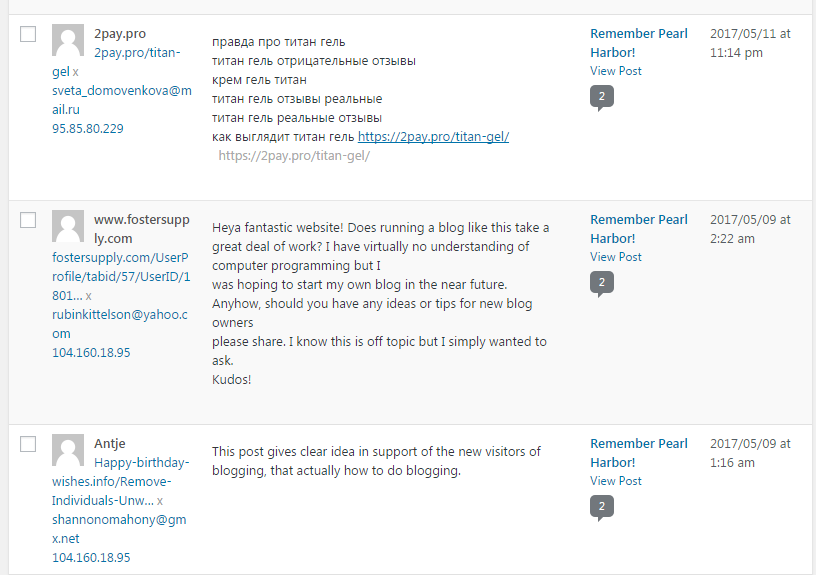 example of spam comments