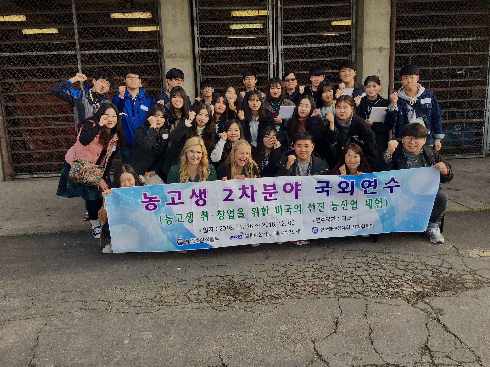 EGHS FFA Students Host South Korean Ag High School Students