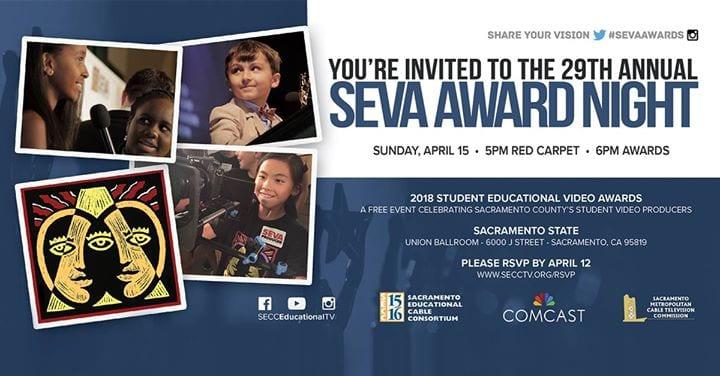 EGUSD CTE Student Talent on Display during 2018 SEVA Awards