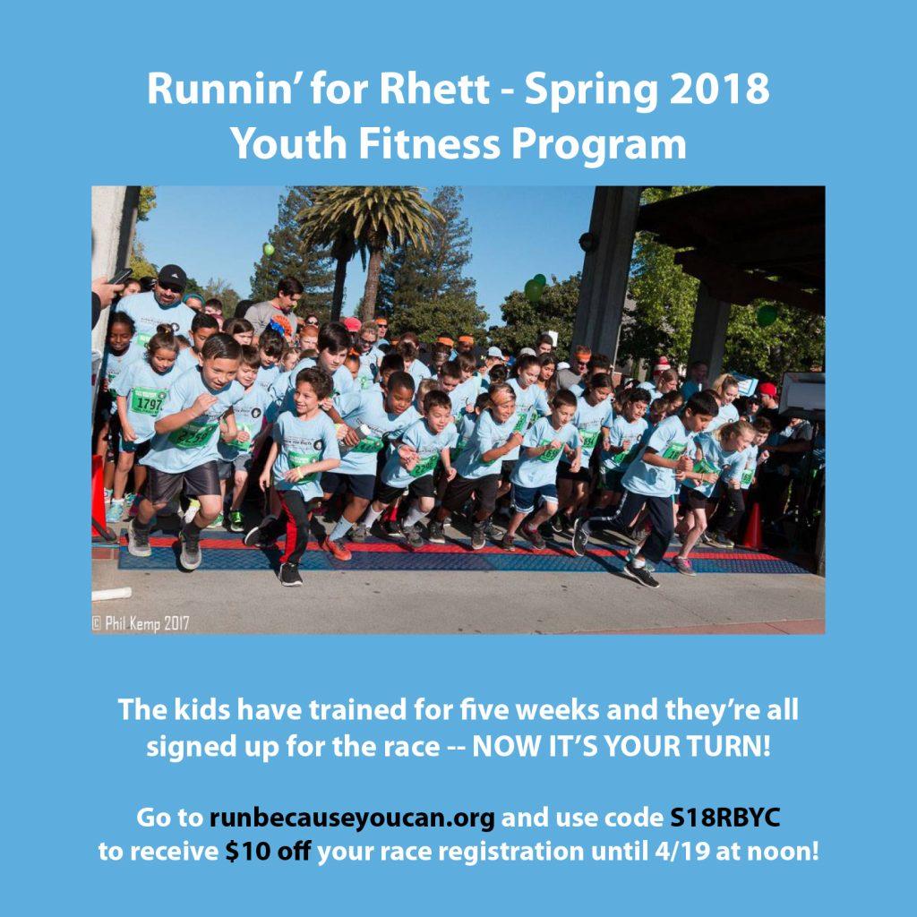 Runnin' for Rhettt flyer
