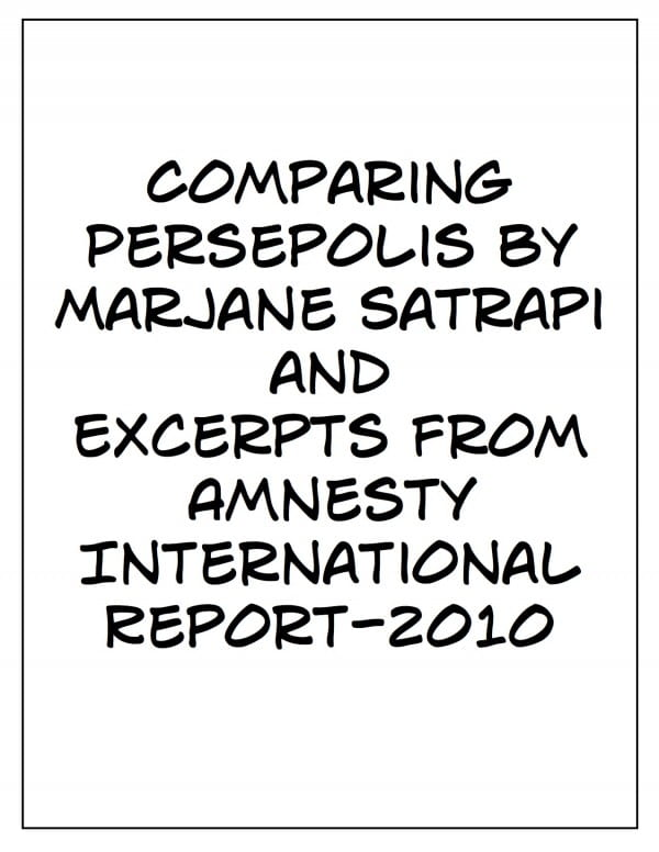 the use of literature to enlighten the reader by marjane satrapi in the graphic novel persepolis Persepolis by: marjane satrapi  their true purpose is to enlighten and inform satrapi's account of the  (shelves and stacks acknowledges the copyright and.
