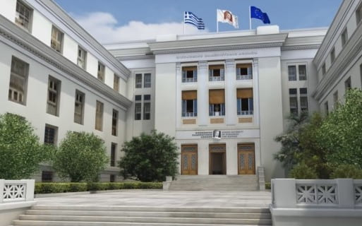 Athens University of Economics and Business